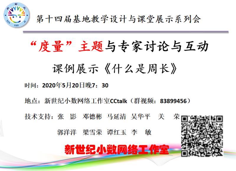 微信图片_20200521104824.jpg