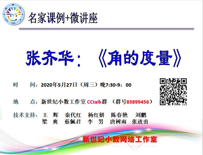 微信图片_20200526205809.png