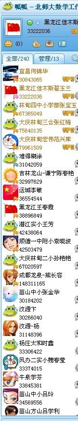 QQ图片20130925205015.jpg