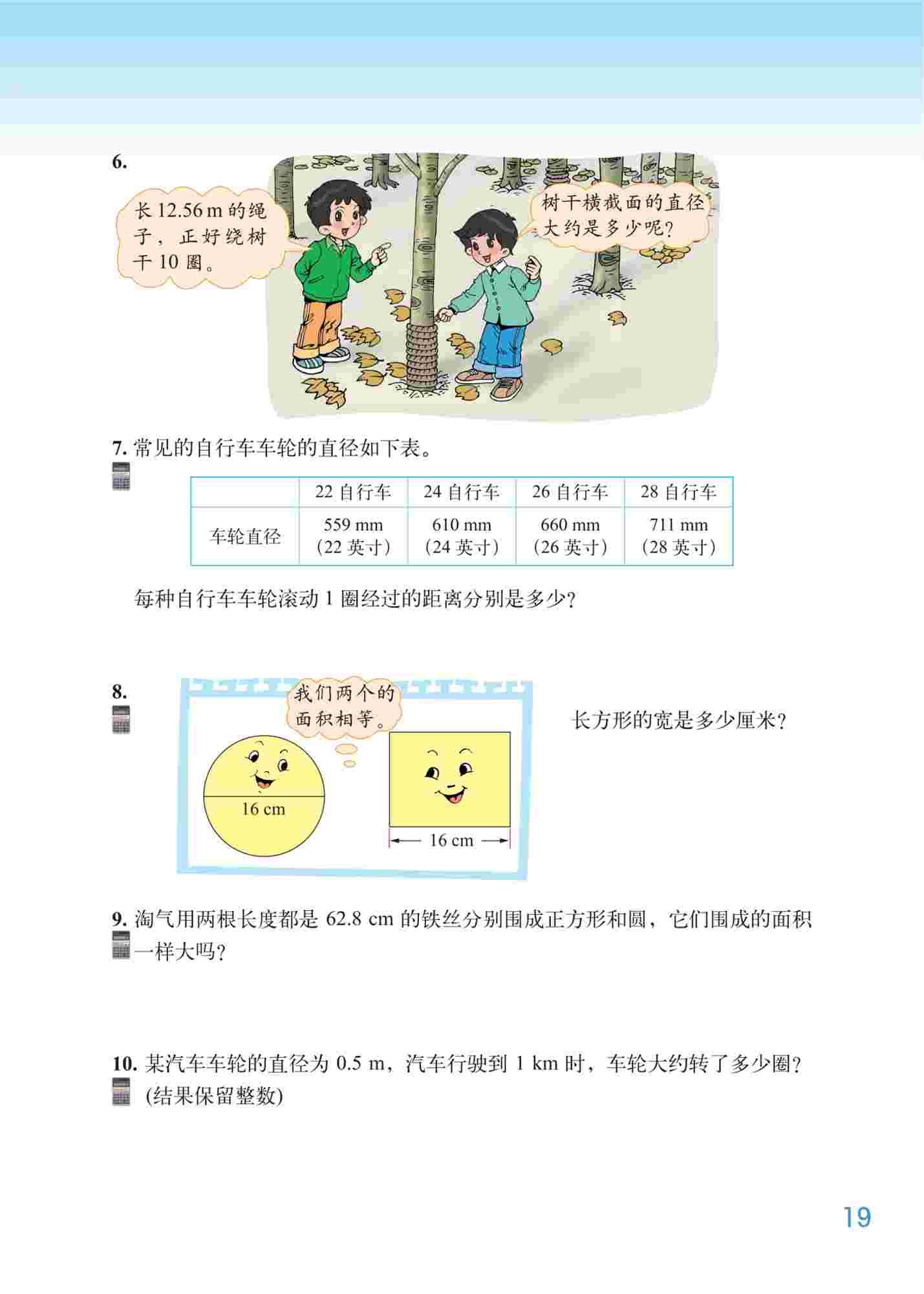 student_book_6a_22(1)(1).jpg