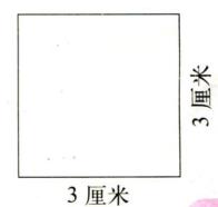 情境3.png