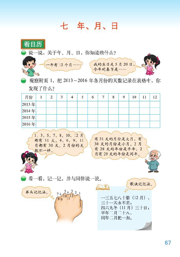 选材图片1.jpg