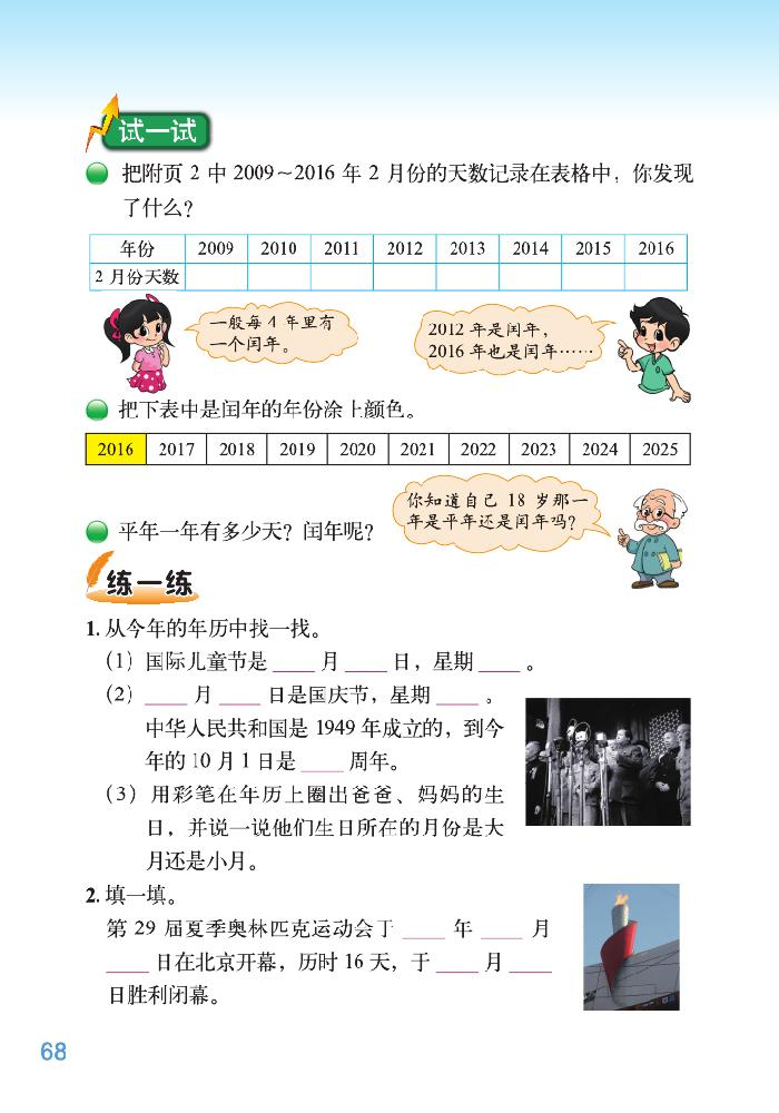 选材图片2.jpg