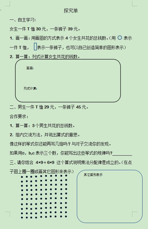 QQ图片20201130000659.png